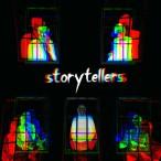 storytellers 5